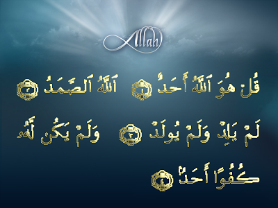 Al_ikhlas